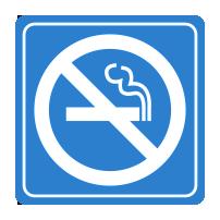 sans-emissions-fumees